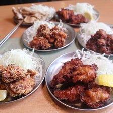 【名物】色々楽しむ鶏のから揚げ