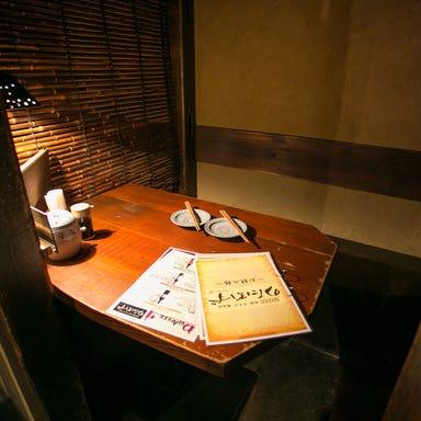 地酒・ひもの・熟成肉 のたぼうず 下北沢店 店内の画像