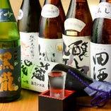 日本酒は季節の銘柄を含む25種以上を常時取り揃えております