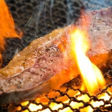 牛サーロイン炭火焼き