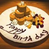 大切な記念日・誕生日にデザートプレートをご用意♪クーポン利用で2000円⇒1000円に♪