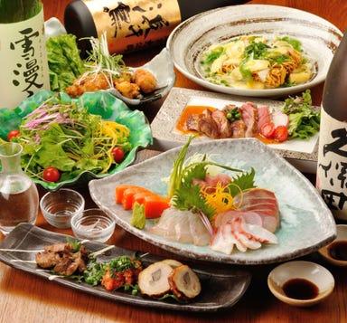 個室で楽しむ宮城の日本酒 きょういち メニューの画像