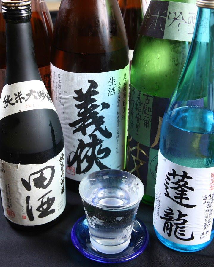 季節に合わせた全国有銘地酒30種以上