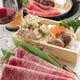 「すき焼き」は松阪牛・佐賀牛・国産牛と3種類 ¥4,800~