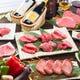 松阪牛と厳選和牛で50種類以上の豊富なメニュー