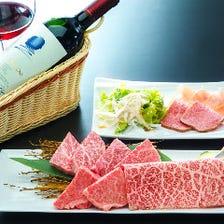絶品!松阪牛の味くらべ