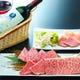 松阪牛を気軽に食せるセットメニュー 松阪牛の味くらべ¥12,000