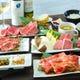 和牛の旨味を贅沢に堪能できる『宴』¥6,700 飲放題付きで¥7,990