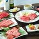 上質で豪華な高級焼肉コース『華』¥8,000 飲み放題付きで¥9,700