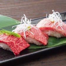 寿司3種盛り