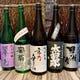日本酒にこだわりアリ!
