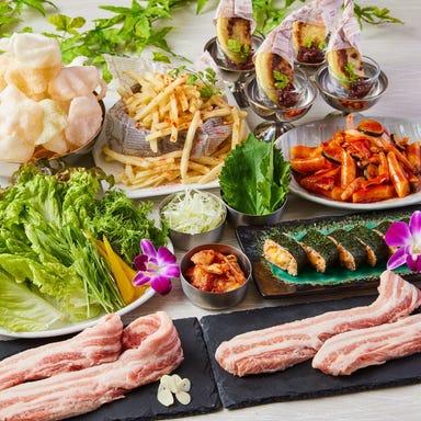 焼肉×スンドゥブ×韓国料理 チェゴ CHEGO いわき駅前店 コースの画像