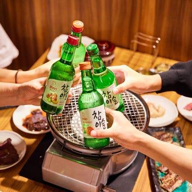 焼肉×スンドゥブ×韓国料理 チェゴ CHEGO いわき駅前店 こだわりの画像