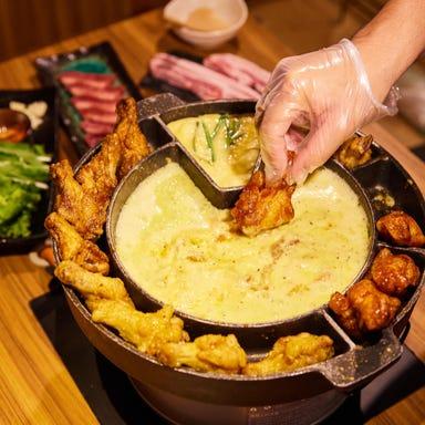 焼肉×スンドゥブ×韓国料理 チェゴ CHEGO いわき駅前店 メニューの画像
