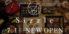 小樽ビュッフェレストラン Sizzle
