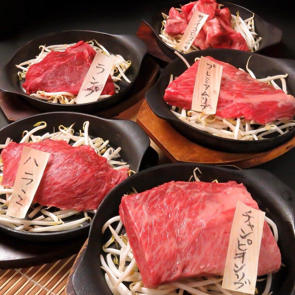 肉好きが厳選した上質なお肉達