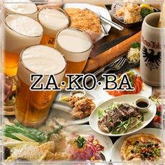 ZA・KO・BA