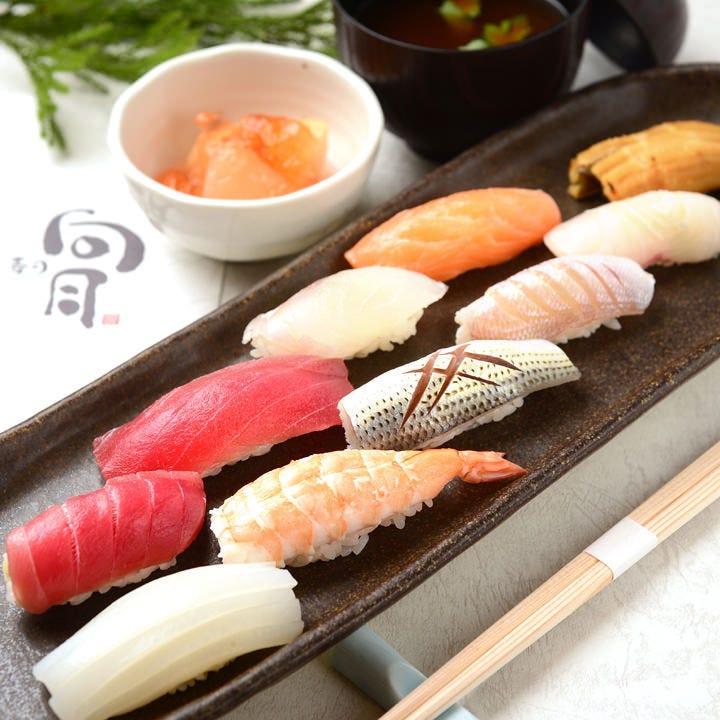 高クオリティのお寿司をお値打ちに!