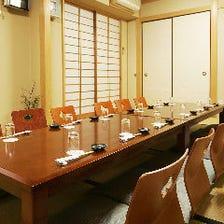 風通しの良い完全個室で宴会