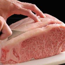 厳選黒毛和牛ステーキ