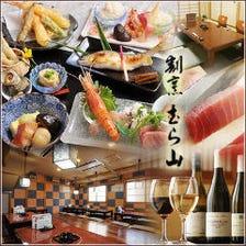 【別館個室確約プラン】むら山が大切な御家族の晴れの日をお手伝いします 贅沢な祝い膳コース