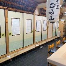 風通しの良い完全個室【大小全12室】