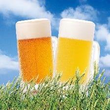 ファン増!オリジナル地ビール
