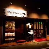 JR上尾駅からすぐ!8のドアが目印です!