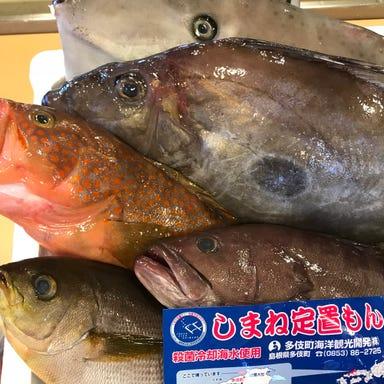 本格グルメ系回転寿司 海都 出雲ドーム店 メニューの画像