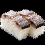 さんま押寿司