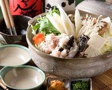 九州旬魚で温か鍋