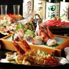 産地直送 和食と個室 海畑(うみばたけ)