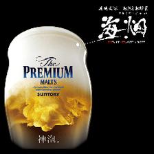 サントリー・ザ・プレミアムモルツ(生ビール)
