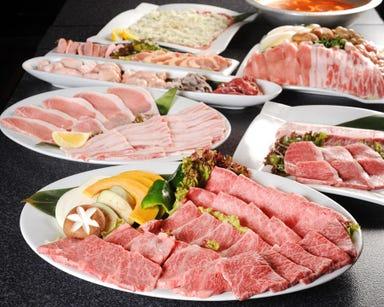 肉匠 迎賓館 天理店 コースの画像