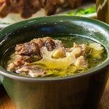 グラスフェッドビーフのボーンブロススープ