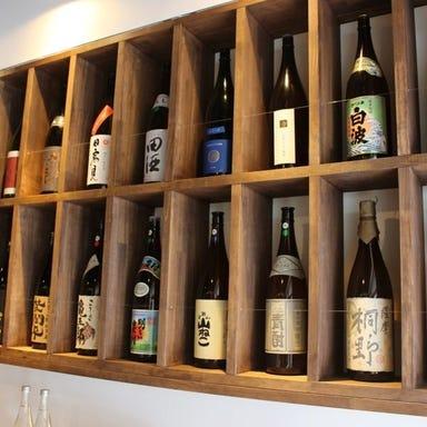 日本のお酒と馬肉料理 うまえびす  こだわりの画像