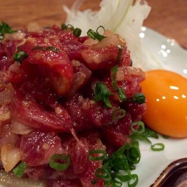 日本のお酒と馬肉料理 うまえびす  コースの画像