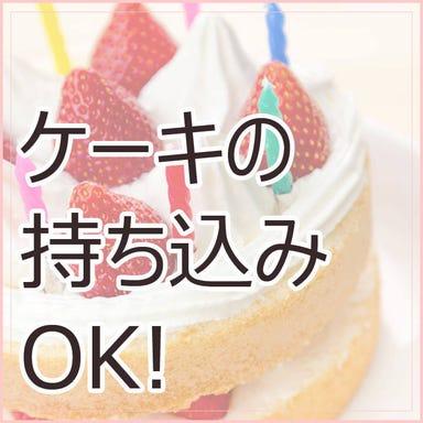 やさい村大地 赤坂本店 メニューの画像