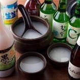 ◆おススメドリンク! 韓国酒のマッコリはお肉の相性抜群!