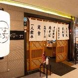 【札幌駅地下直結】昔ながらのどこか懐かしい外観が目印