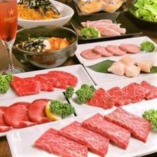 亀吉宴会ゆったりコース!クラフトビール付き3時間飲み放題!3900円