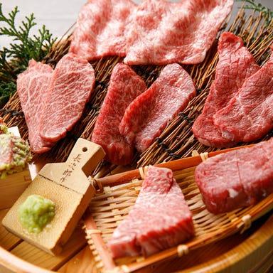新東京焼肉 遊心 宴 日本橋蛎殻町店 こだわりの画像