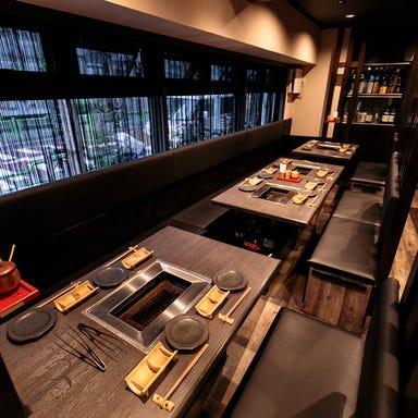 新東京焼肉 遊心 宴 日本橋蛎殻町店 メニューの画像