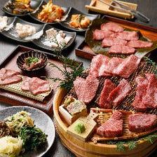 記念日コース<5品>黒毛和牛厳選希少部位7種盛り&肉刺しや牛タン昆布締めなど創作肉料理も充実の特別コース