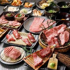 新東京焼肉 遊心 宴 日本橋蛎殻町店