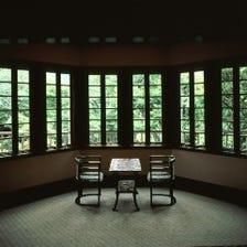 箱根の杜に守られた「旧閑院宮」