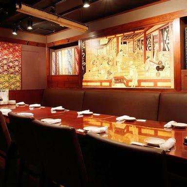 完全個室・海鮮旬魚 はなの舞 神田西口駅前店 店内の画像
