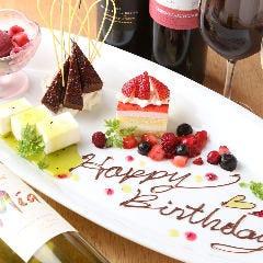 【~◆お誕生日 ・ 記念日のお客様◆~】