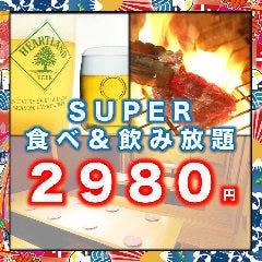 ★スーパー食べ放題プラン★全28種類・90分 ⇒ 1980円