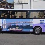 40名様まで無料送迎バスでお迎え